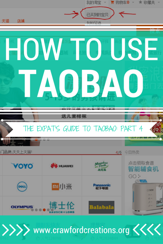 Taobao   China   Online Shopping   Shopping   China Expat