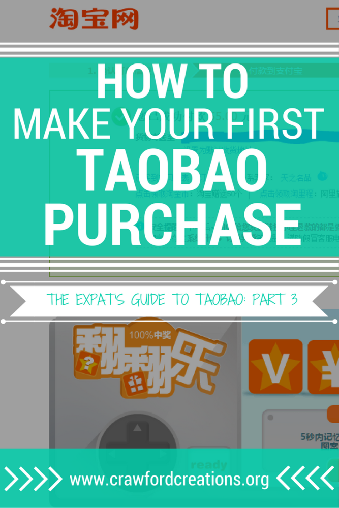 Taobao | China | Online Shopping | Shopping | China Expat
