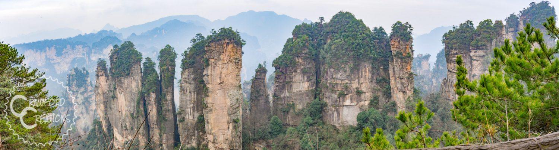 huangshizhai-pano
