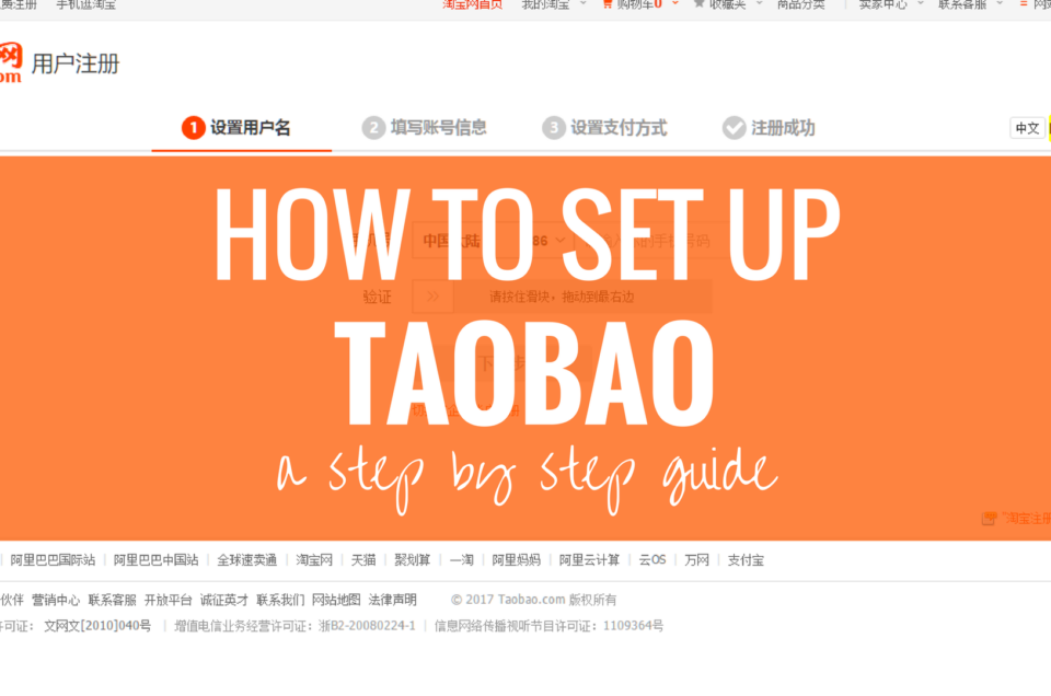 taobao-featured-image
