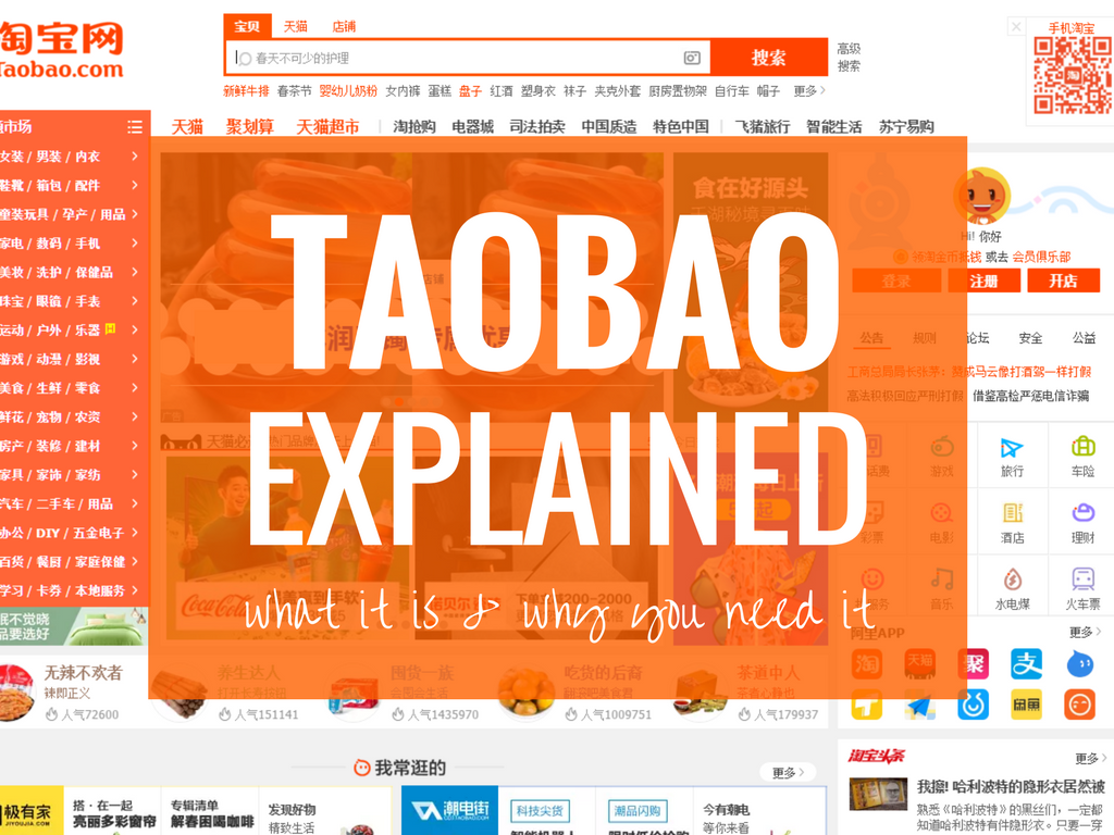 why ebay lost to taobao in Find great deals on ebay for taobao taobao shop with confidence.