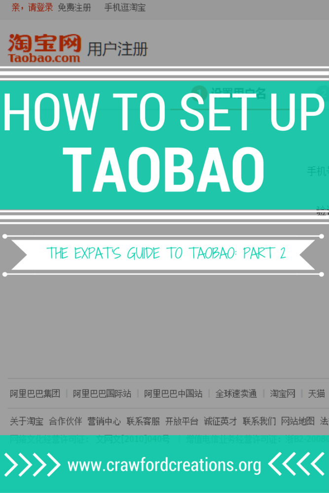 Taobao | China | Online Shopping | Shopping | China Expat