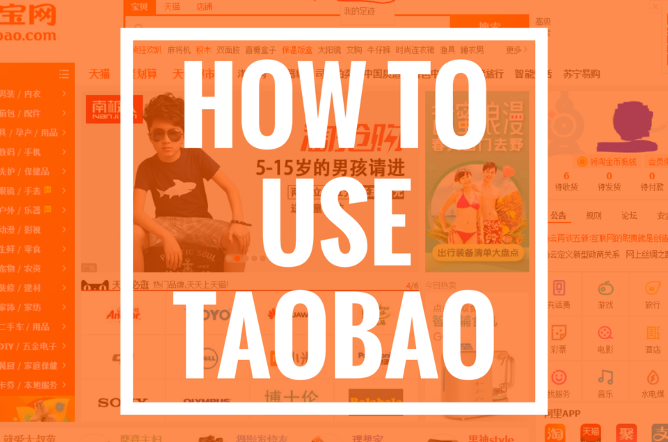 The Expat's Guide to Taobao Part 4: How to Use Taobao