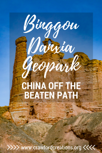 Binggou Danxia | Geopark | China Travel | Hiking | Zhangye | Gansu