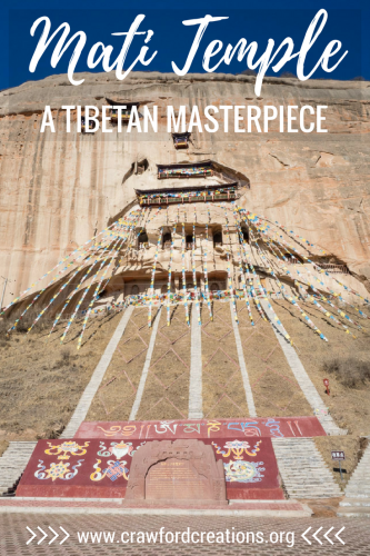 Mati Temple | Mati Si | Horse Hoof Temple | China | China Travel | Gansu Province | Tibet | Temples
