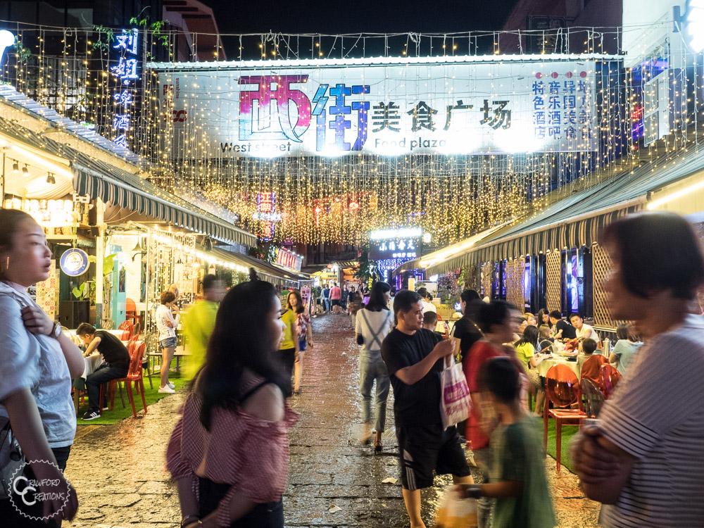 yangshuo-west-street