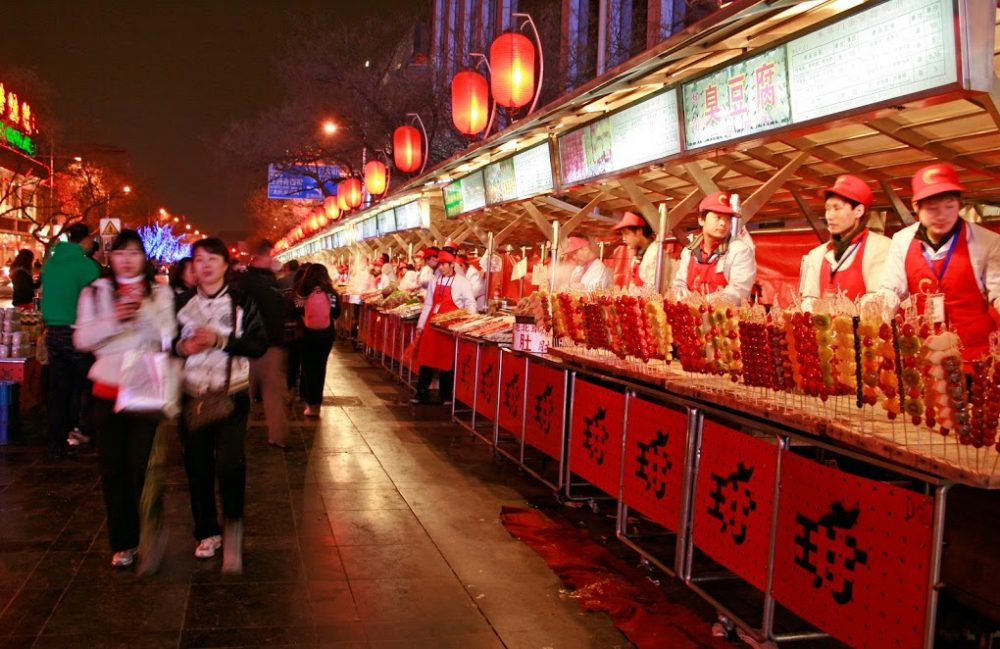 beijing-wangfujing-food-street