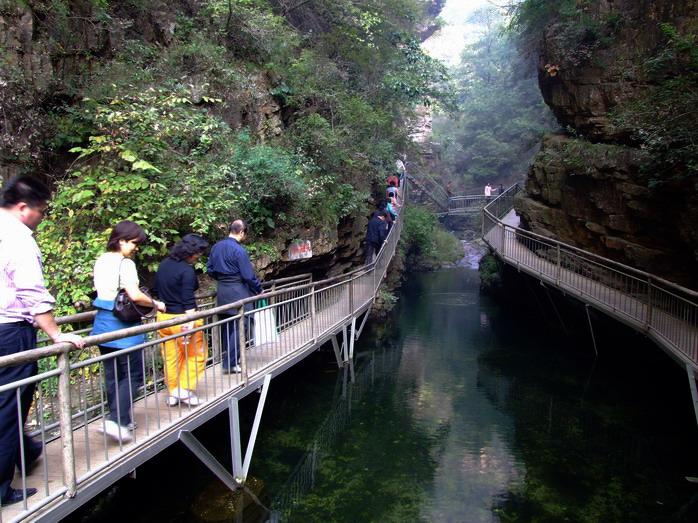 jingdong-grand-canyon