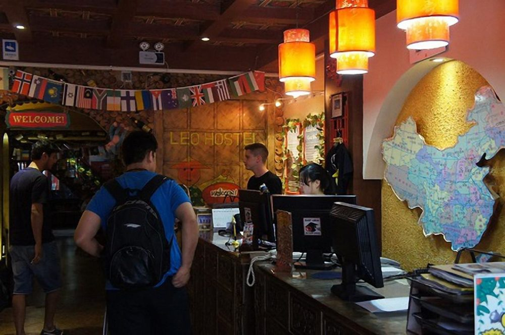 leo-hostel